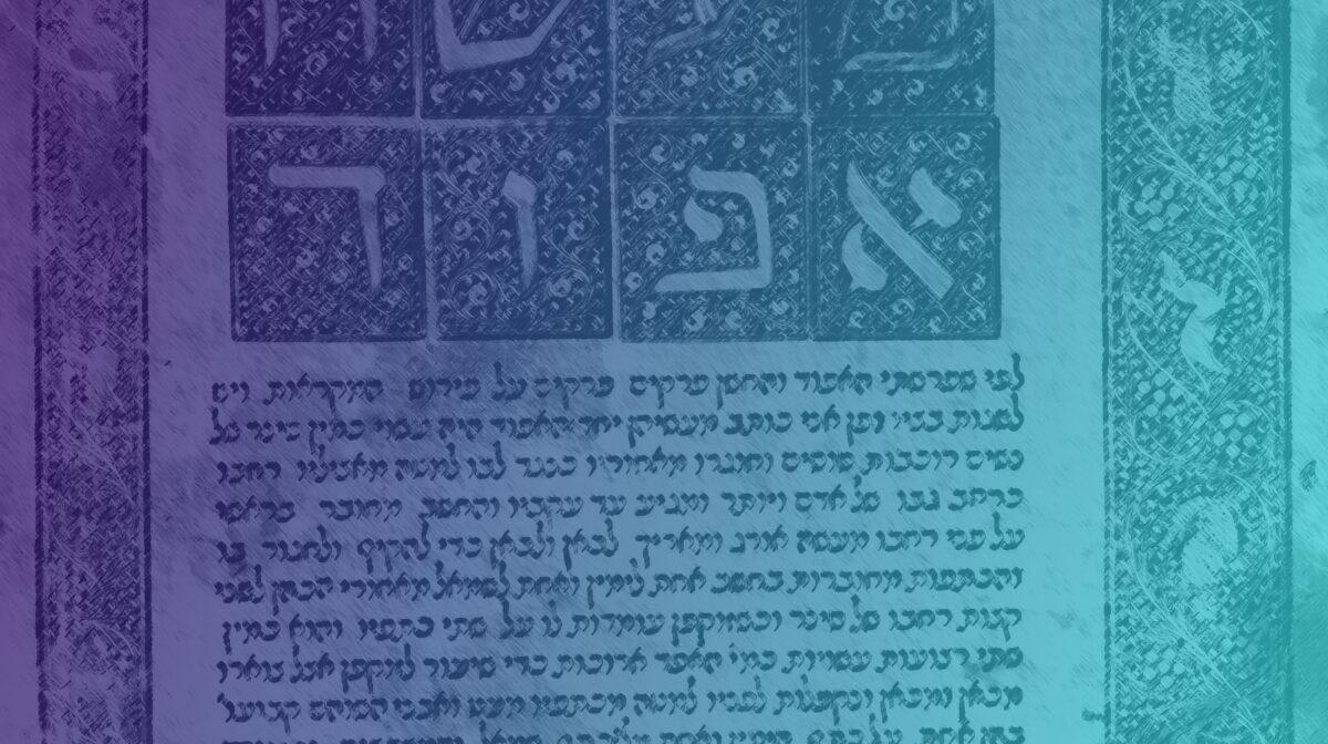 Pregação do Pentateuco